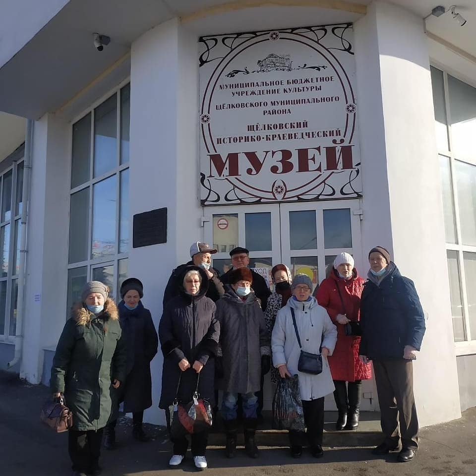 Для участников проекта Активное долголетие (г. Королёв) состоялась экскурсия в г. Щелково.