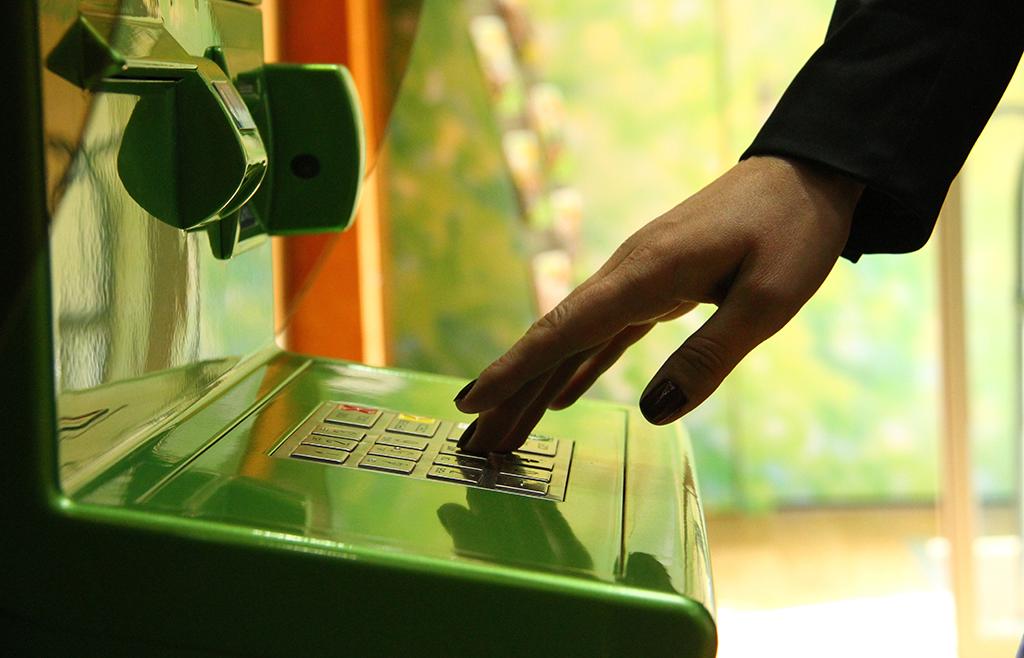 Как пользоваться банкоматом? Пошаговая инструкция