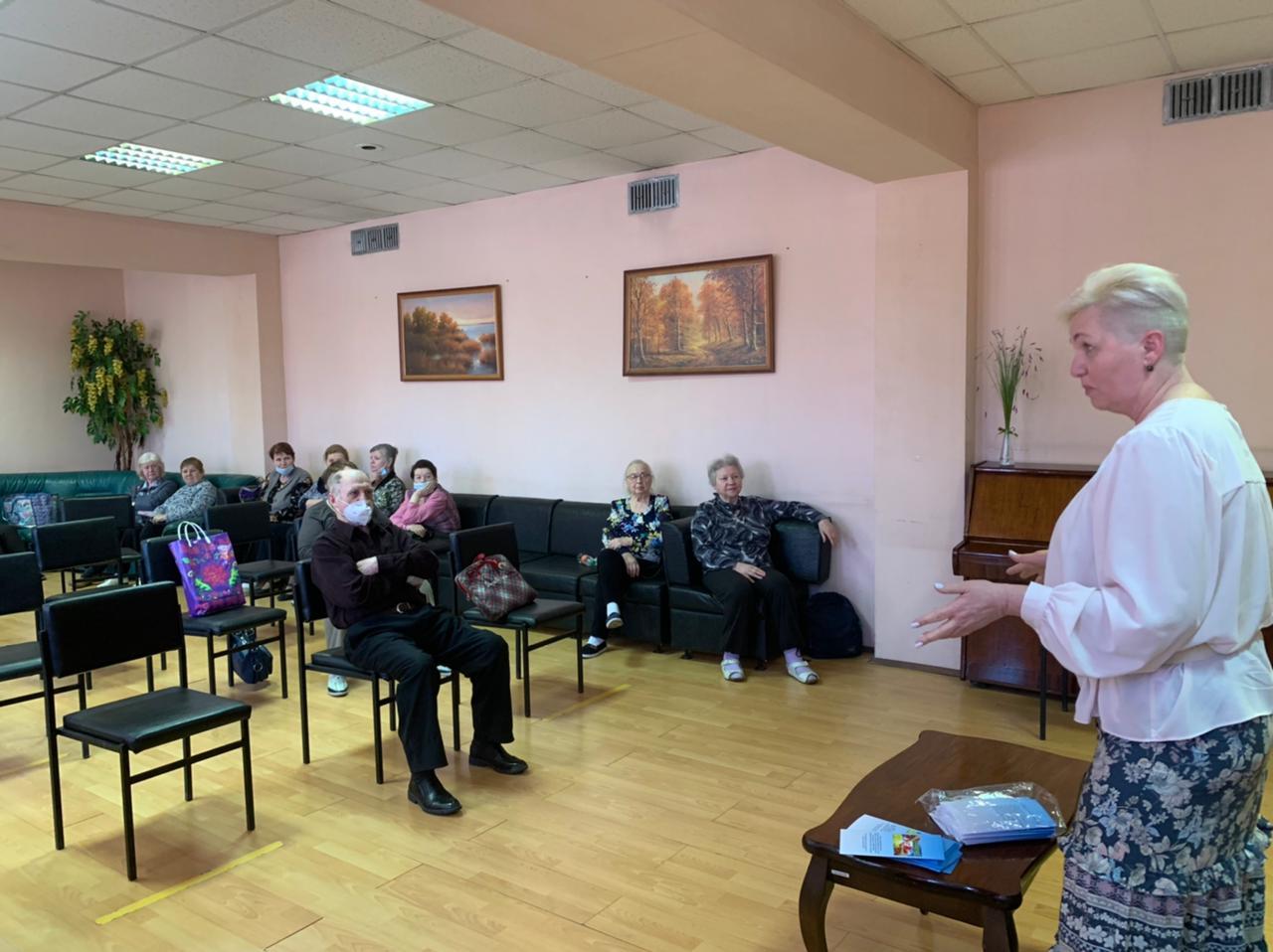 Лекция Основы здоровья и долголетия