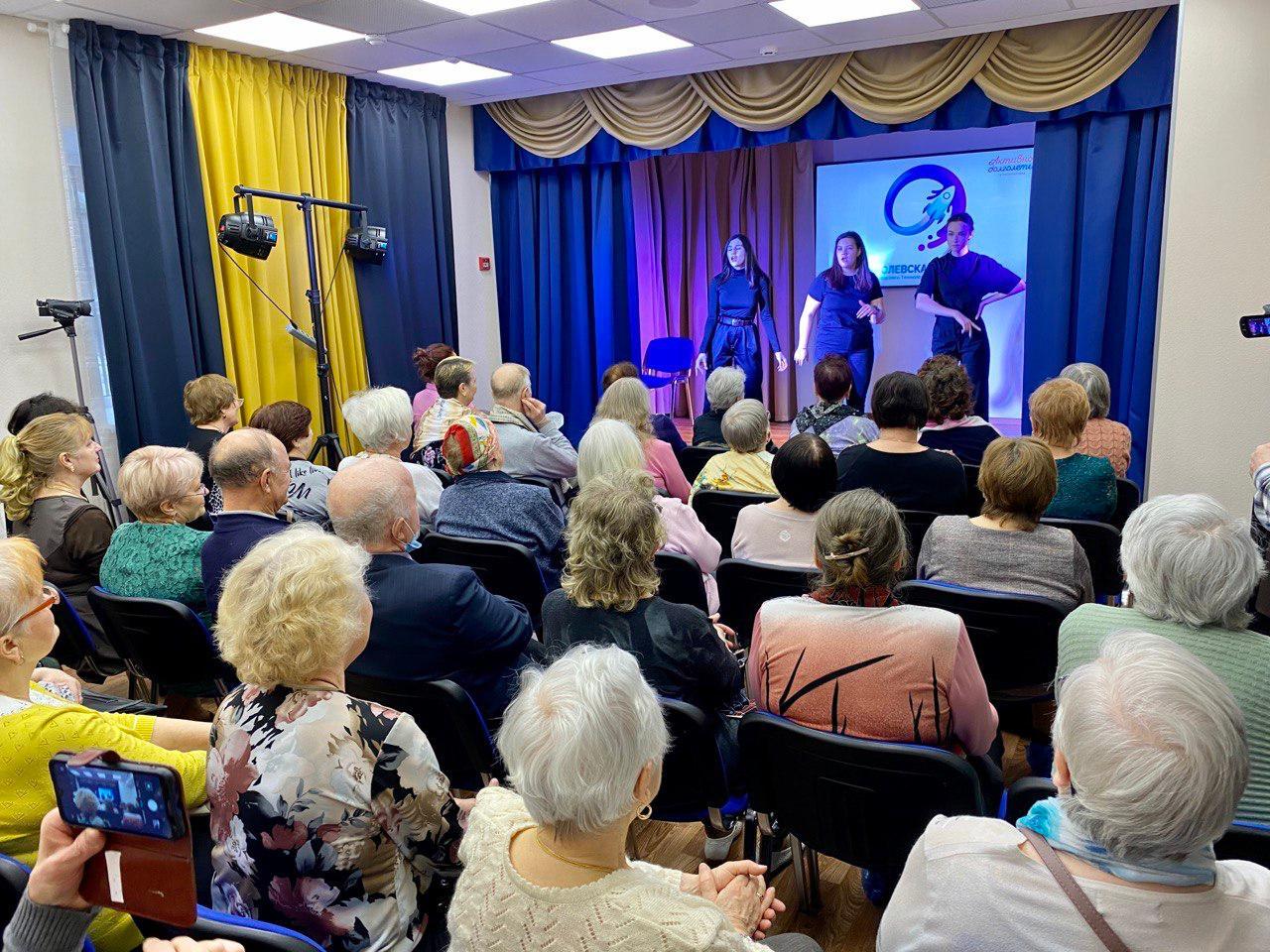 Международный День смеха в Королёвском КЦСОН