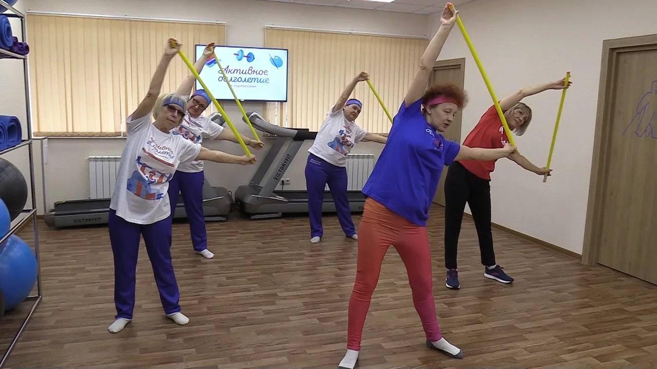 Областная онлайн тренировка с гимнастическими палками