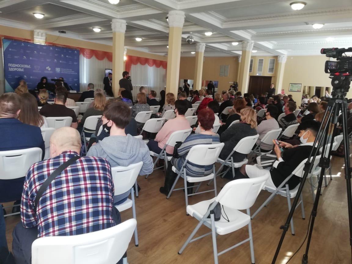 Первый гражданский форум по развитию здравоохранения «Подмосковье. Здоровье».