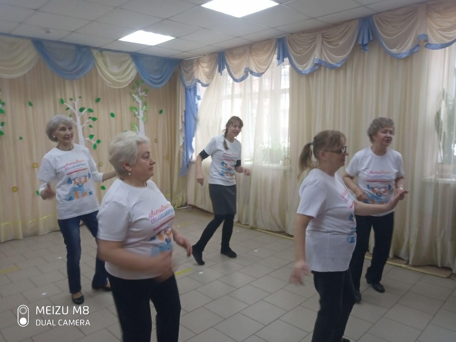 танцевальный Флешмоб «Держи ритм»