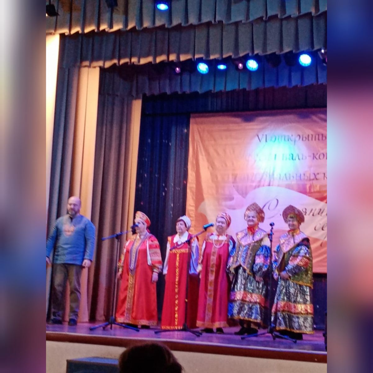 VI открытый фестиваль-конкурс национальных культур «Слияние сердец»