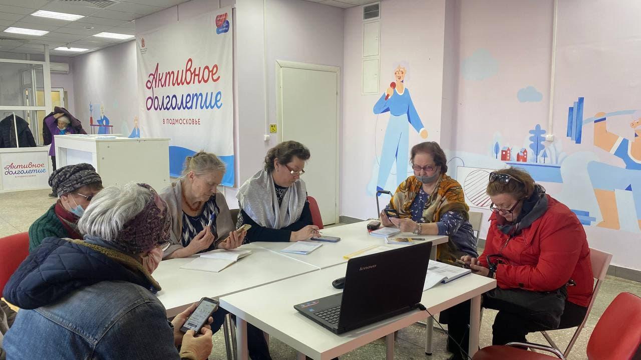 Занятия по компьютерной грамотности в Рузском городском округе