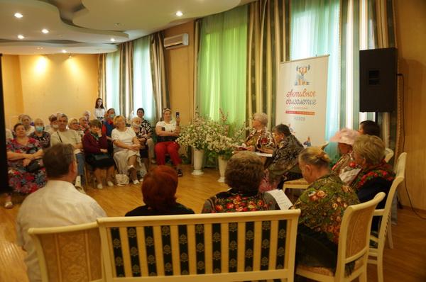 Активное долголетие в Чехове